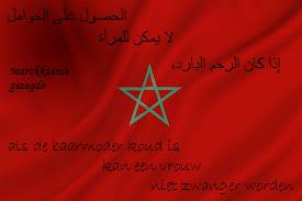 vlag Marokkaans